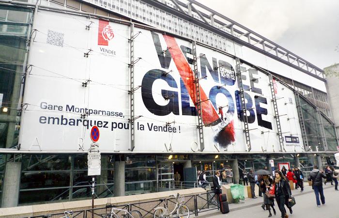 gare_montparnasse3