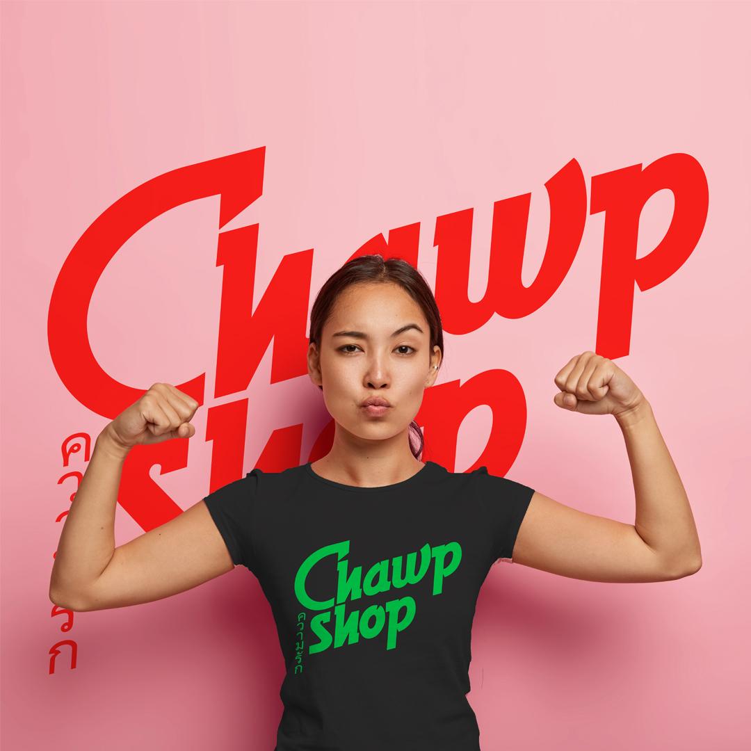 Chawp Shop Rennes - Graphiste Rennes - identité visuelle